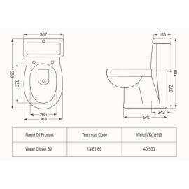 توالت فرنگی رومینا مروارید