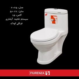توالت فرنگی فیورنزا مدل 2025