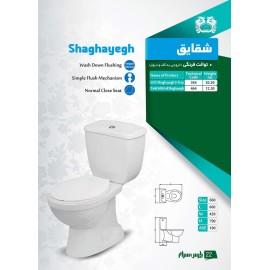 توالت فرنگی پارس سرام شقایق