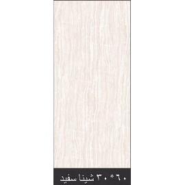 شینا سفید صدیق سرام-30-60
