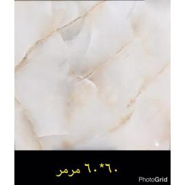 مرمر پاسارگاد آباده سرامیک کف