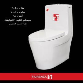 توالت فرنگی مدل 2050 فیورنزا