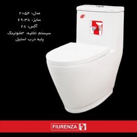 توالت فرنگی مدل 2054 فیورنزا