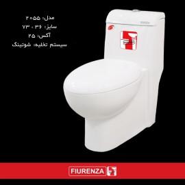 توالت فرنگی مدل 2055 فیورنزا