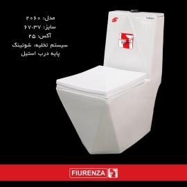 توالت فرنگی مدل 2060 فیورنزا