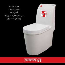 توالت فرنگی مدل 2061 فیورنزا