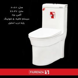 توالت فرنگی مدل 2062 فیورنزا
