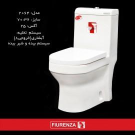 توالت فرنگی مدل 2064 فیورنزا