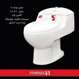 توالت فرنگی مدل 2065 فیورنزا