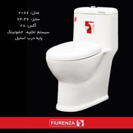 توالت فرنگی مدل 2066 فیورنزا