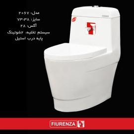 توالت فرنگی مدل 2067 فیورنزا