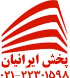 پخش ایرانیان